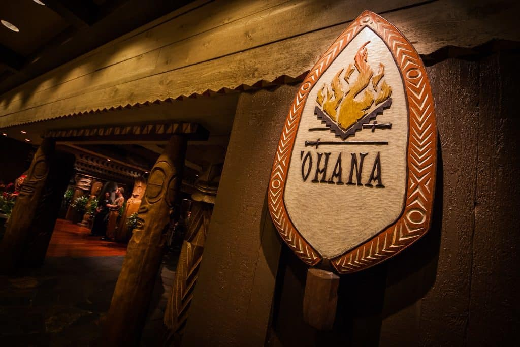 'Ohana is one of the Hard Disney Dining Reservations to get.